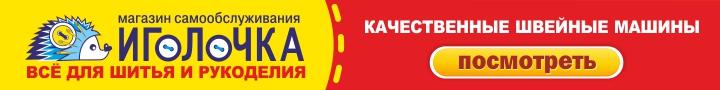 Партнер конкурса Весеннее обновление - 2015