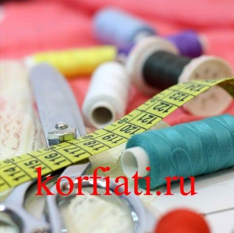Набор швейных инструментов – советы