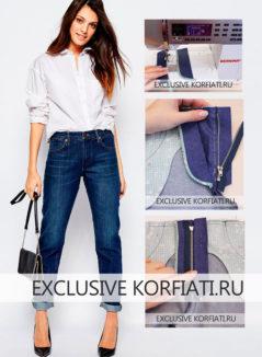 Jeans-belt-mc