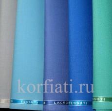 Как шить шерстяные ткани - костюмная шерсть
