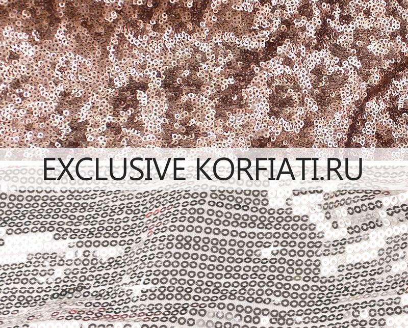 Как шить ткани с пайетками - способы нанесения пайеток на основу