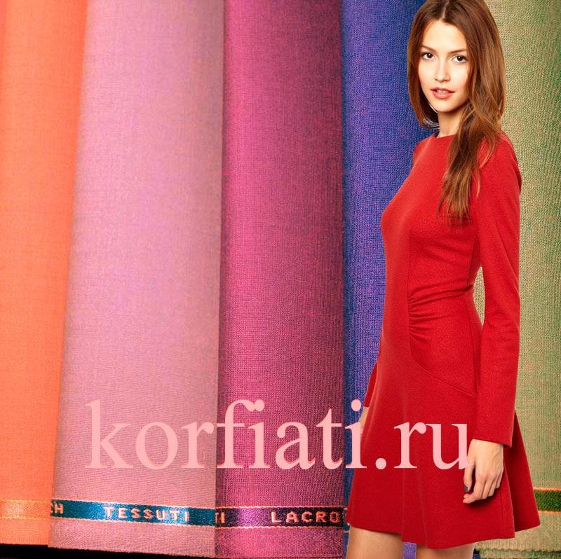 Как шить шерстяные ткани - советы