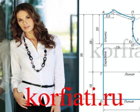 Как сшить женскую блузку