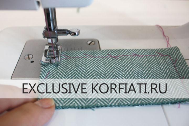 Обработка кармана с листочкой