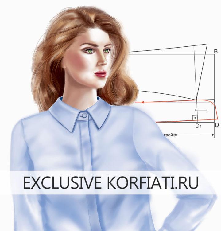 Выкройка рубашечного воротника на стойке