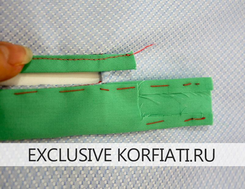 Технология обработки разреза рукава листочкой