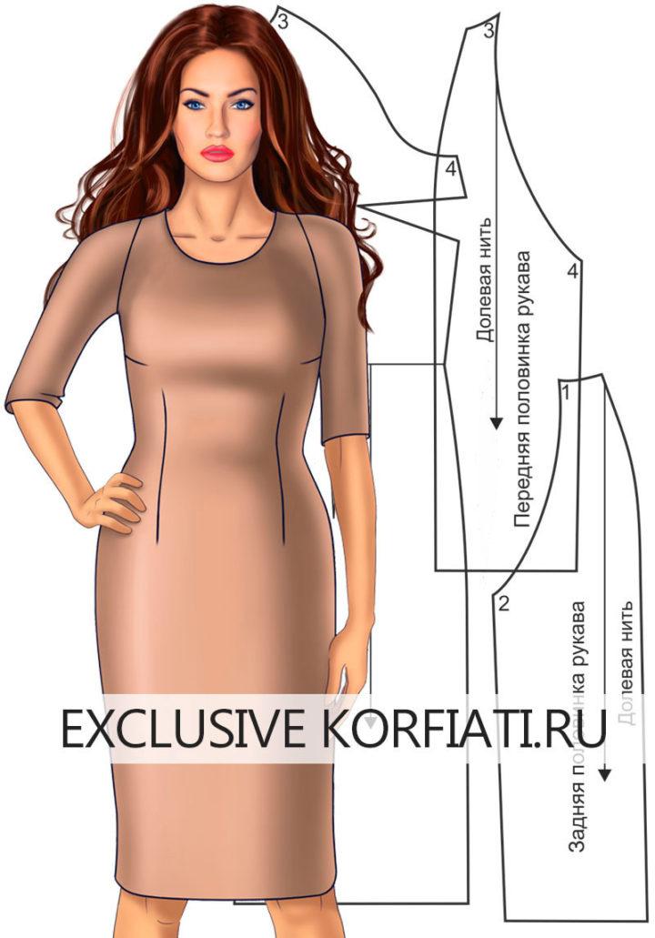 Выкройка платья с рукавом полуреглан - моделирование