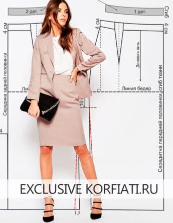 Skirt-with-belt