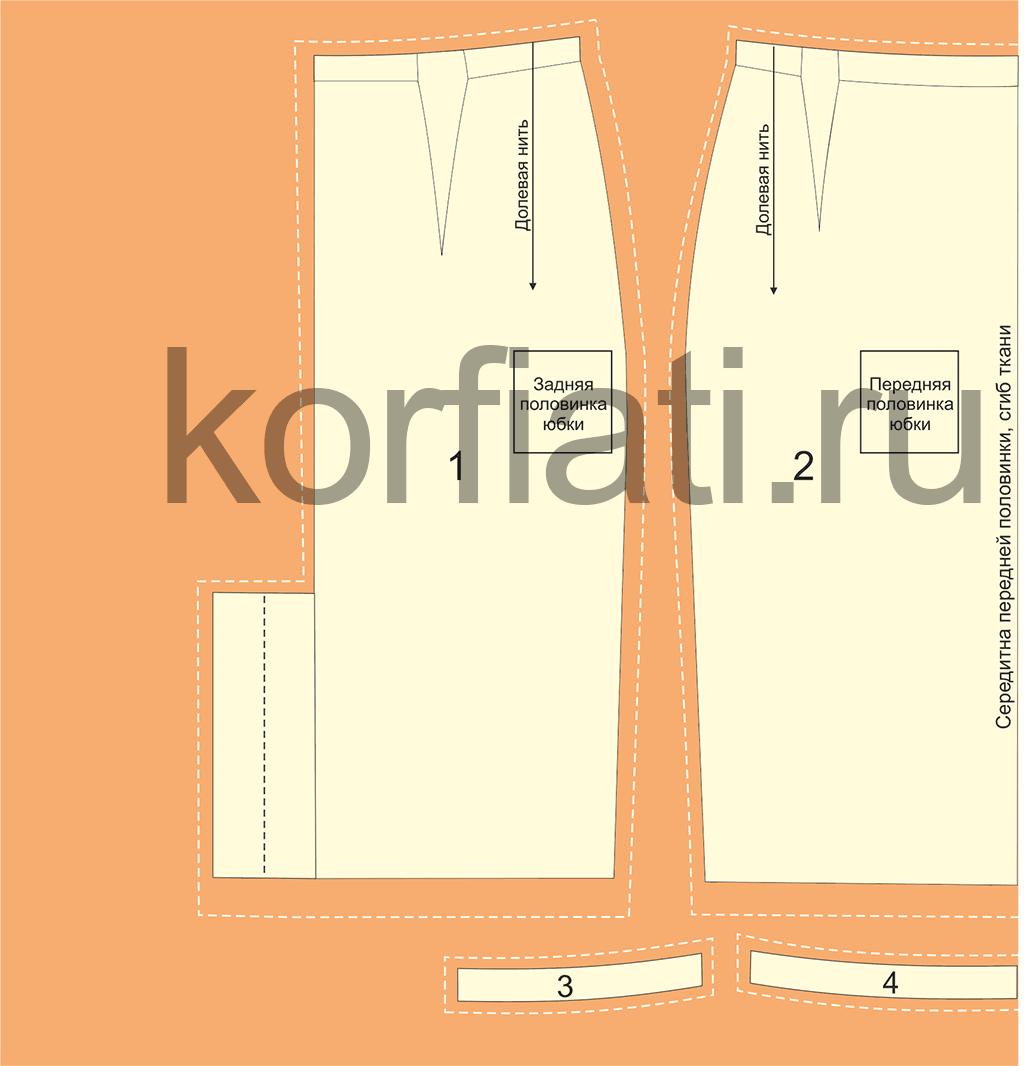 Выкройка юбки с цельнокроеным поясом