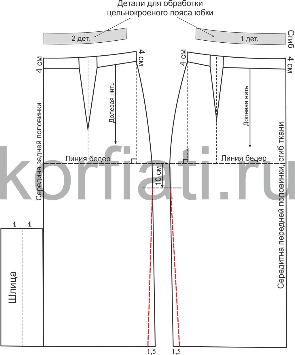 3cc0935cf9cbd1a Выкройка юбки с цельнокроеным поясом от А. Корфиати