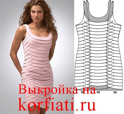Розовое коктейльное платье - модель