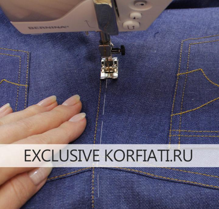 Выкройка дижнсовых брюк