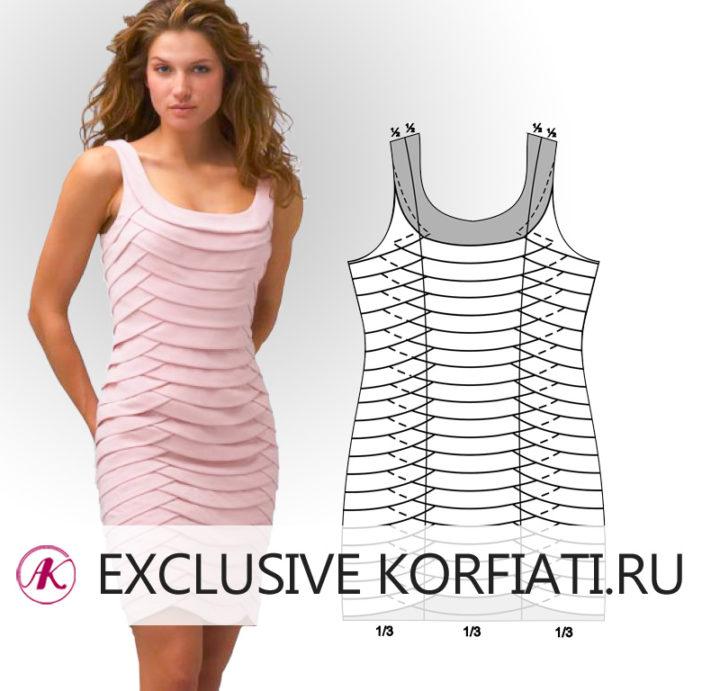 Розовое коктейльное платье - фото модели