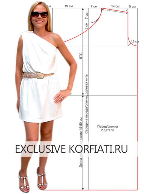 Выкройка платья в римском стиле