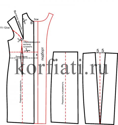 Стильное пальто - моделирование выкройки переда