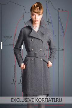 coat-classic-grey
