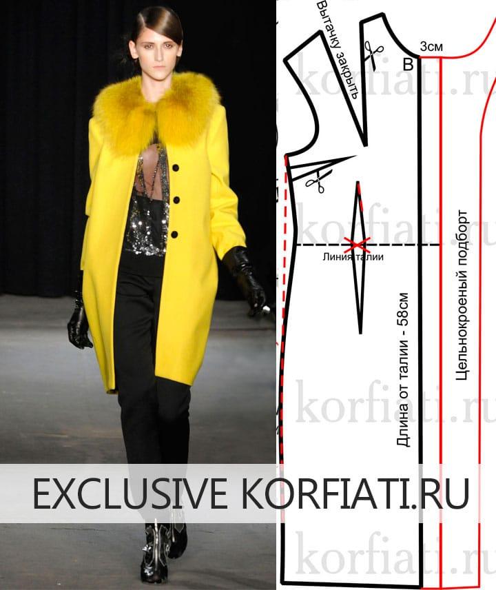 Как сшить прямое пальто