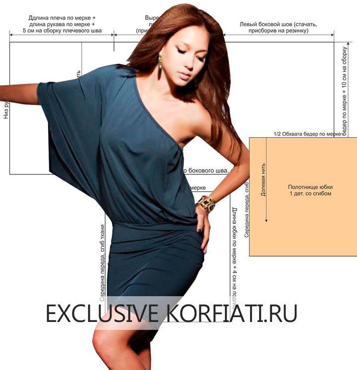 Перекошенный крой выкройка трикотажного платья