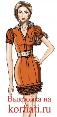 dress-rubashka