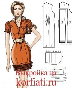 dress-rubashka-pattern