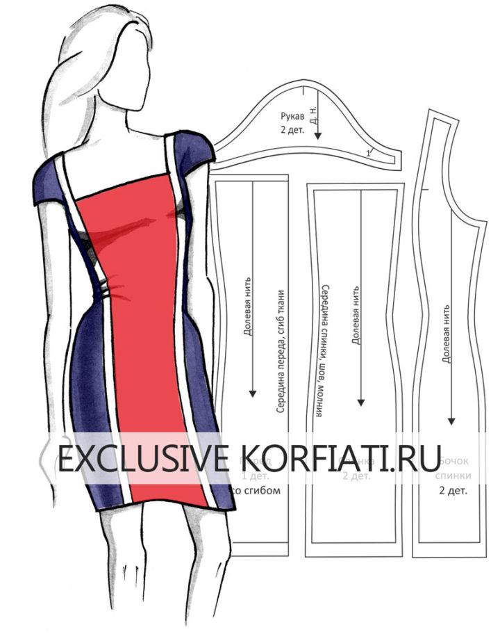 Выкройка платья с прямоугольным вырезом