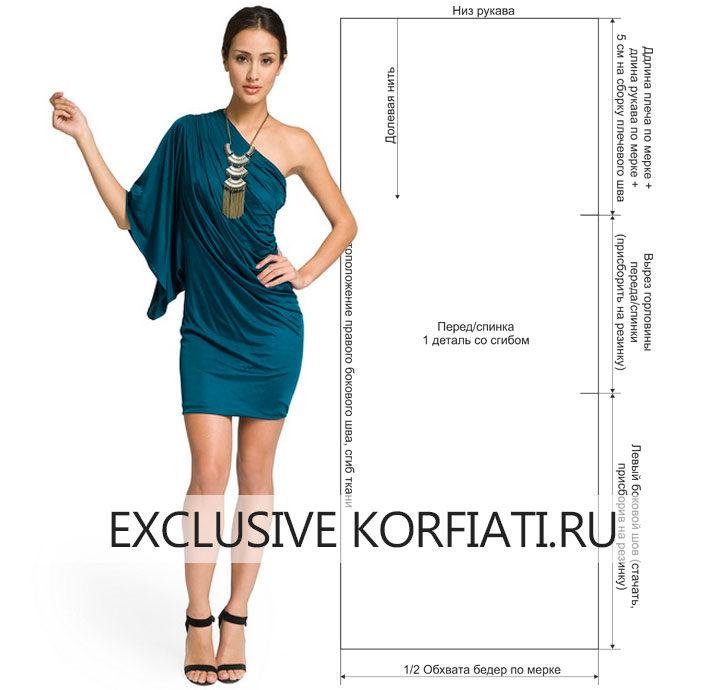 Выкройка асимметричного трикотажного платья
