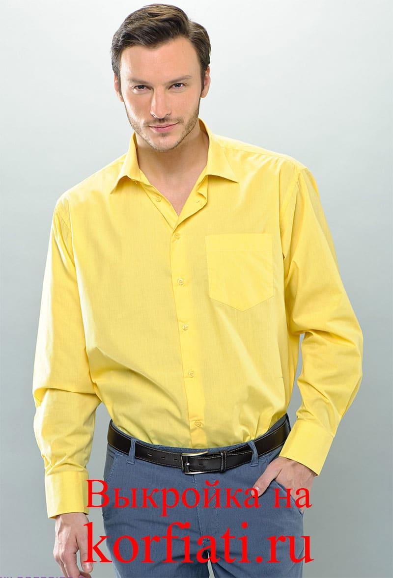 Выкройка мужской рубашки без рукавов фото 140