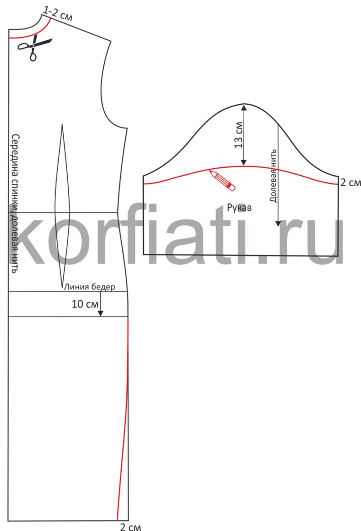 Моделирование спинки и выкройки рукава к платью футляр