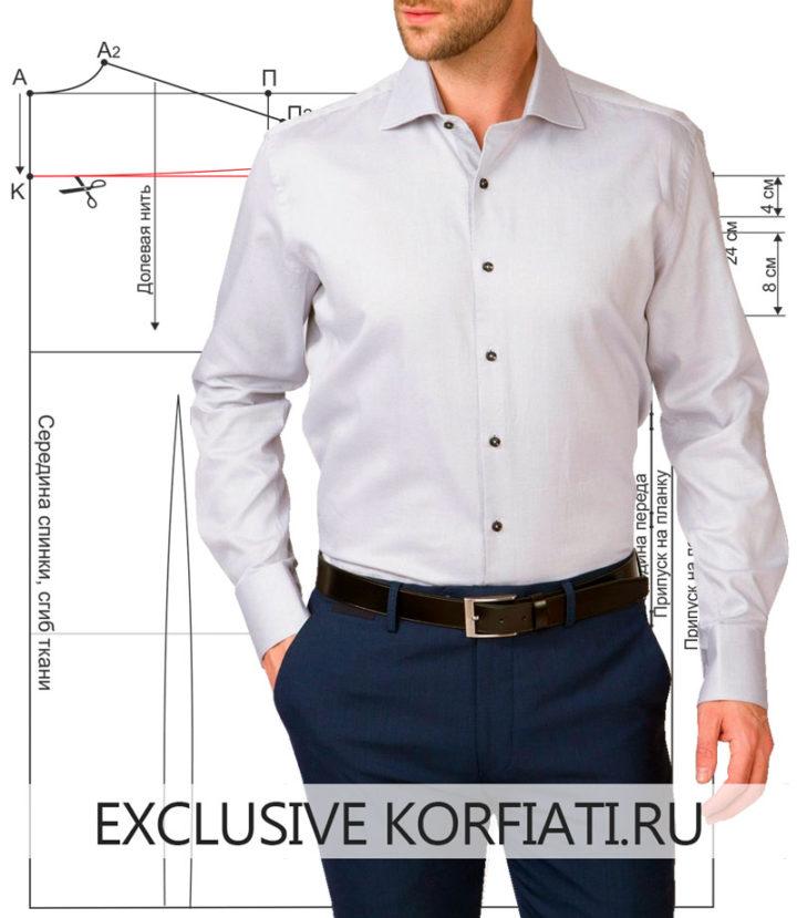Мужская рубашки с кокеткой