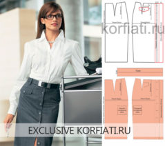 Office-Skirt