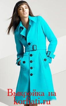 Пальто на осень 2013