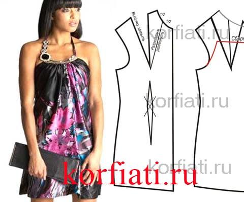 Выкройка для шелкового платья