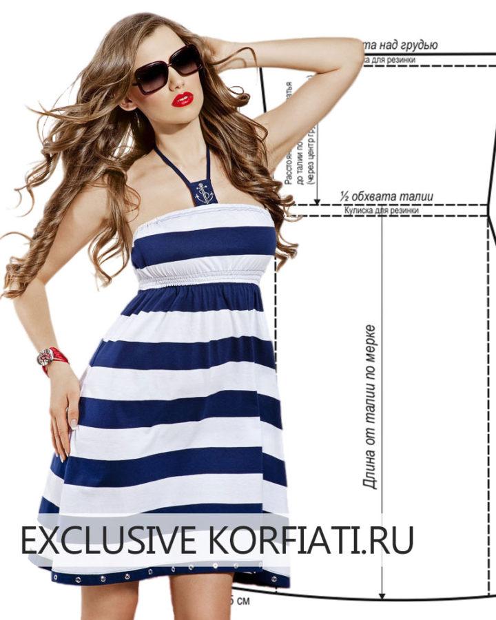 Выкройка летнего платья - модель