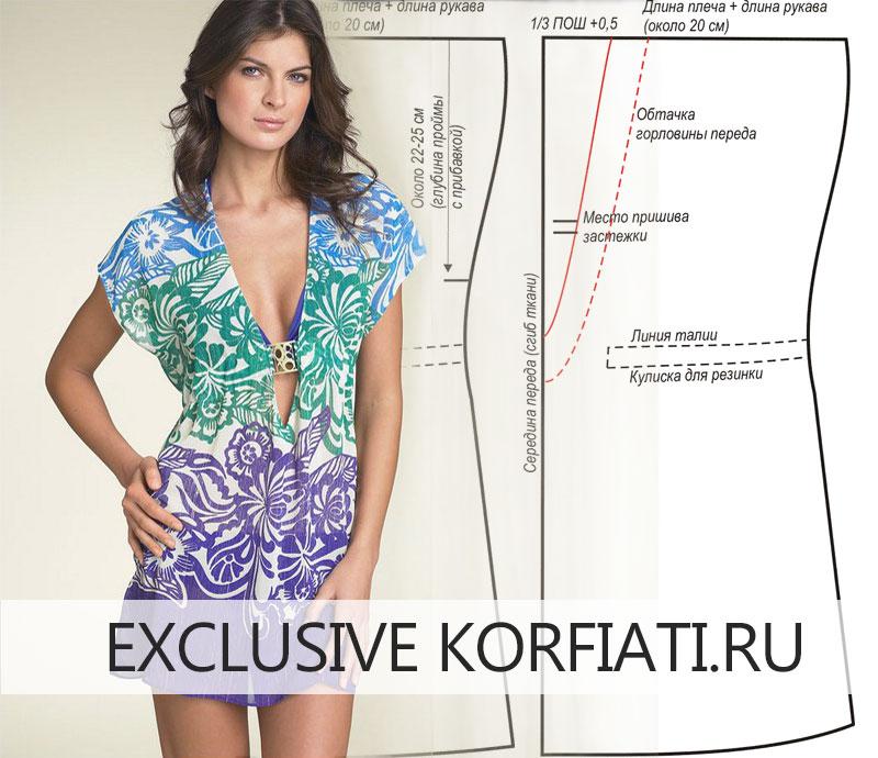 Выкройка простого платья-туники