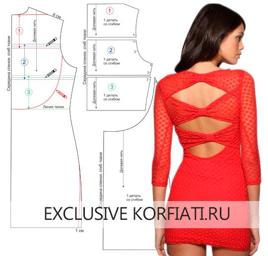 Платье с открытой спиной - фото