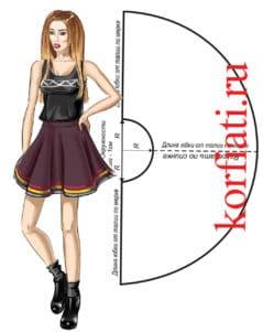 sun-skirt