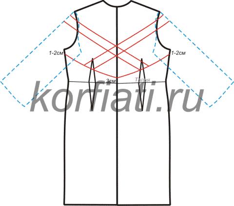 Выкройка платья с пайетками - моделирование спинки