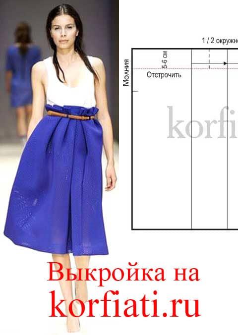 Выкройка простой юбки