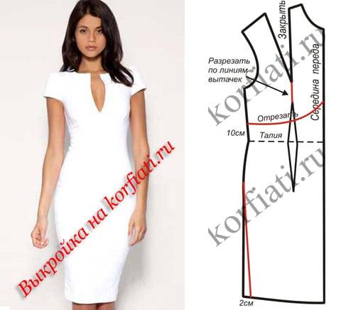Как сшить платье-футляр своими руками