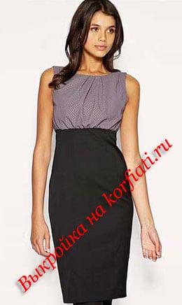 Платье футляр своими руками без выкройки