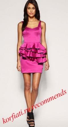 dress-pink