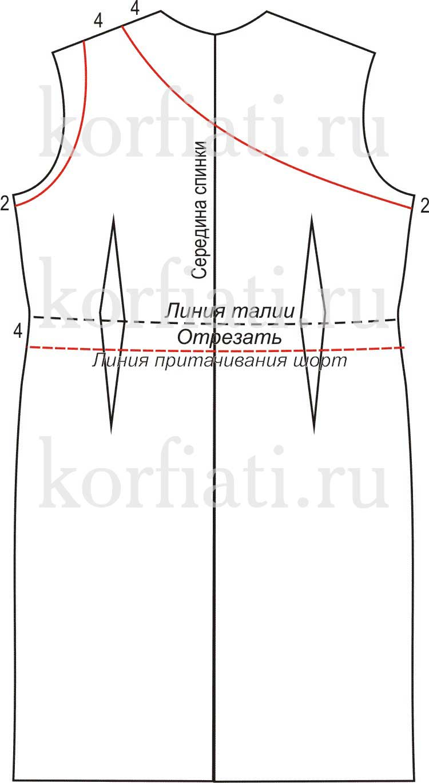 Моделирование спинки лифа комбинезона на одно плечо