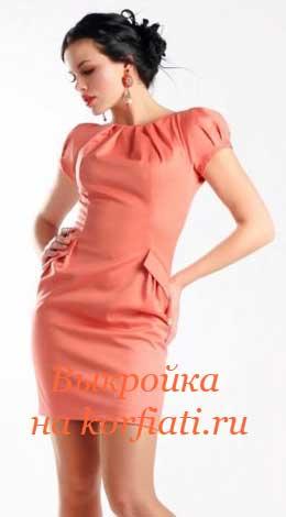выкройка шерстяного платья - модель