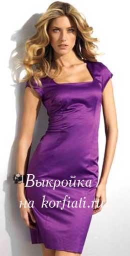 Выкройка платья футляр из атласа