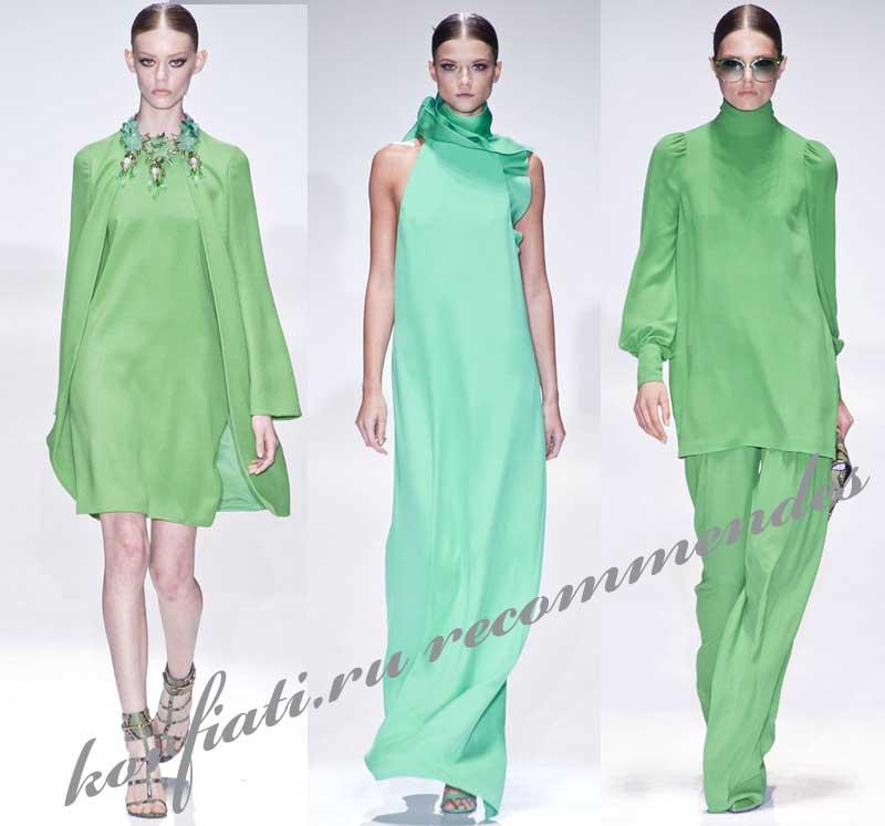 Модная тенденция весна лето 2013 №3
