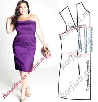 dress-polnih