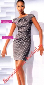 Модель платья в горох