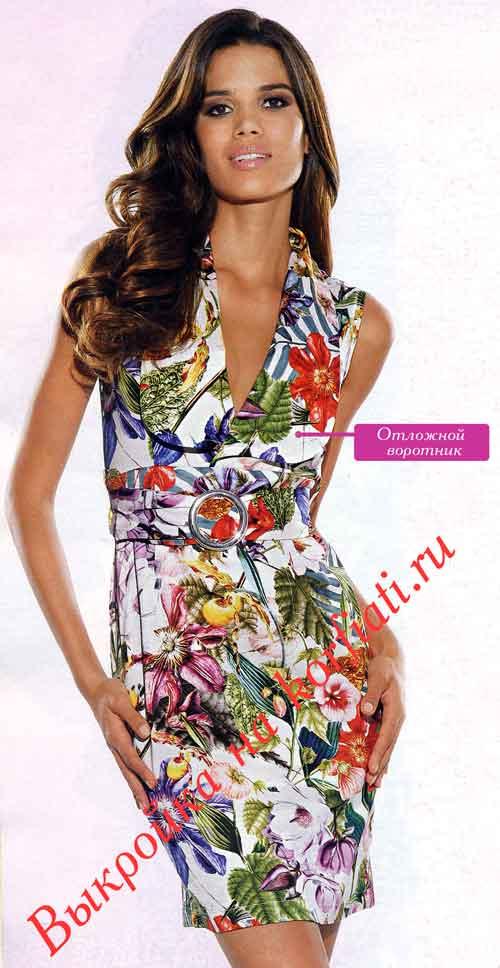 Платье с воротником выкройка