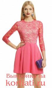 Платье с пышной юбкой-полусолнце