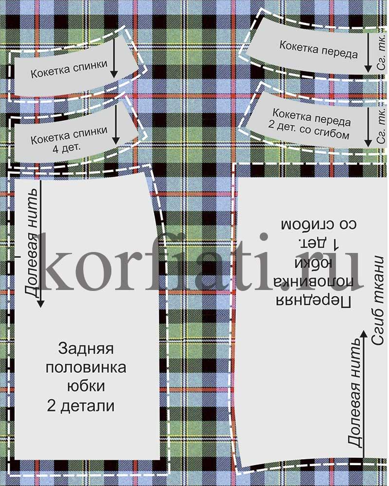 Как сделать выкройку на ткани фото 384